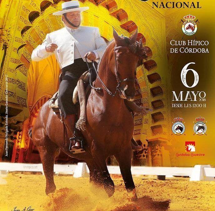 CNDV Club Hipico de Cordoba
